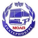 МОАП Екатеринбург